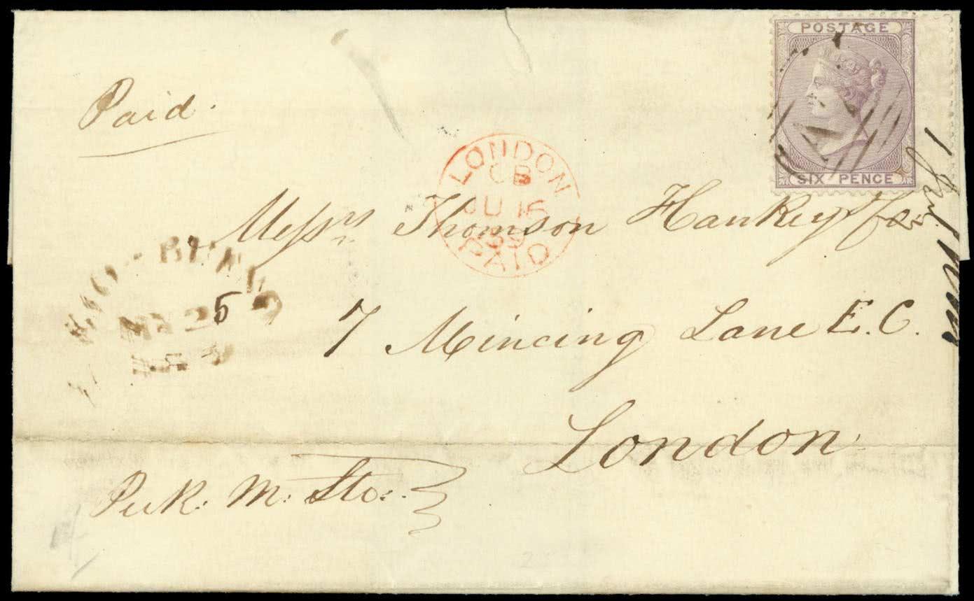 Prices realised summary grosvenor philatelic auctions grosvenor 2296 altavistaventures Choice Image
