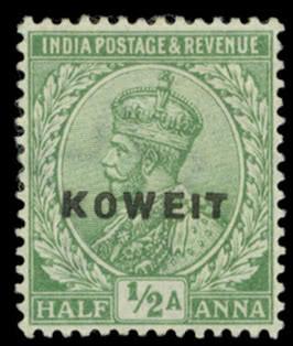 koweit essay 1923